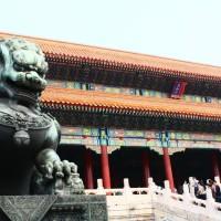 Pequim: Cidade Proibida e a Praça da Paz Celestial