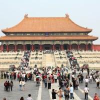 China… o roteiro, os tranfers e a hospedagem