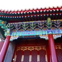 O Palácio de Verão de Pequim