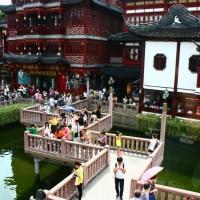 A velha Xangai e o Jardim e Bazar Yu Yuan