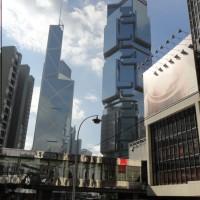 Hong Kong: Central e o Victoria Peak, a melhor vista da cidade!