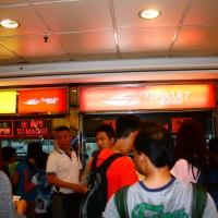 Como ir de Hong Kong a Macau